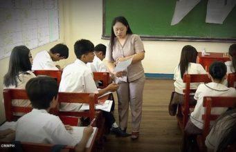 Education Allowance Exemption